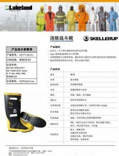 12171eu fireboot cn thumbnail