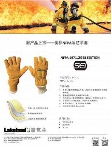 344 10am fireglove cn thumbnail