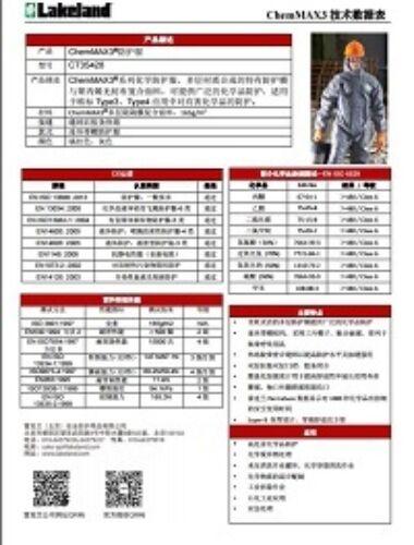Chem Max 3 Data Sheet