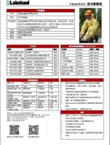 Chem Max1 Data Sheet