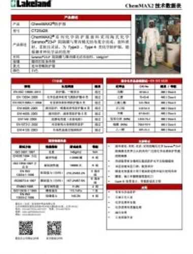 Chem Max2 Data Sheet