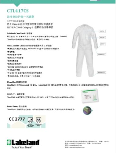Cleanmax ctl417cs data sheet CN
