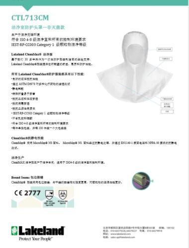 Cleanmax ctl713cm data sheet CN