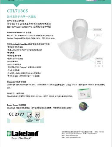 Cleanmax ctl713cs data sheet CN
