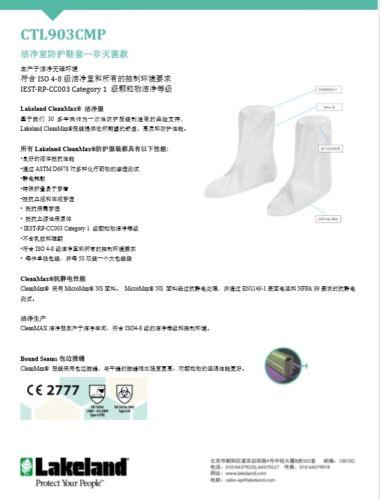 Cleanmax ctl903cmp data sheet CN