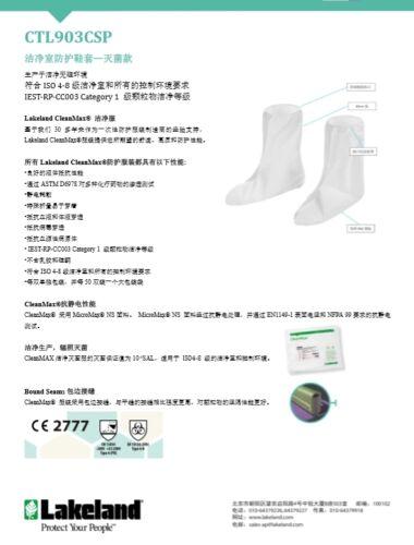 Cleanmax ctl903csp data sheet CN
