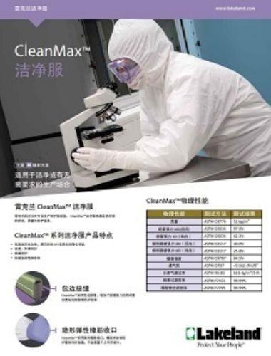 Cleanroom Cn Thumbnail