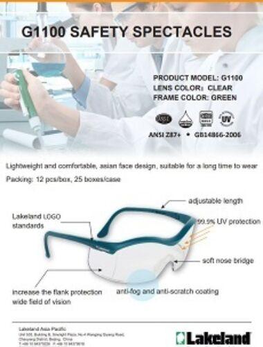 G1100 safetyspec ap thumbnail