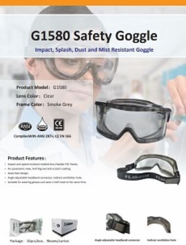 G1580goggle ap thumbnail