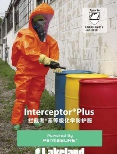 Interceptor Plus Cn Thumbnail