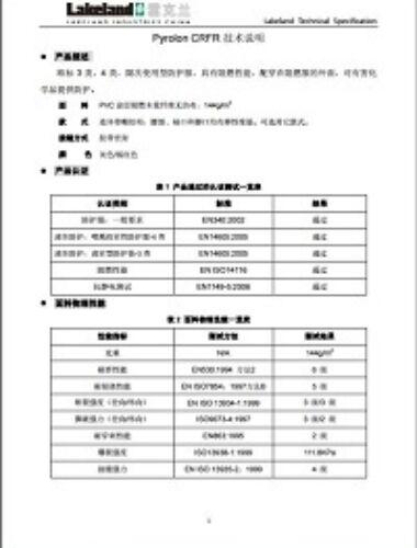 Pyrolon CRFR Data Sheet