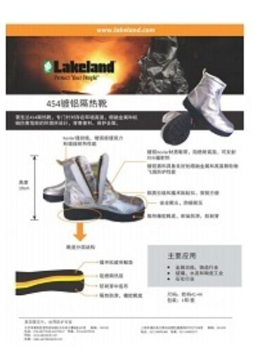 Alm454 boots cn thumbnail