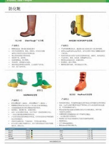 Boots cn thumbnail