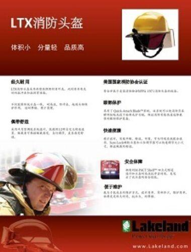 Ltxproducts cn thumbnail