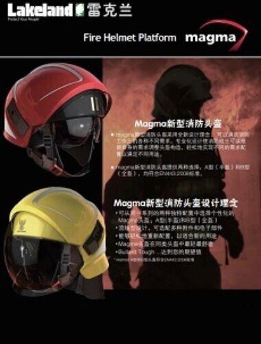 Magma cn thumbnail