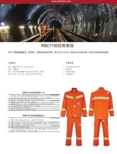 Rsc11 cn thumbnail
